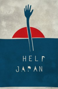 Help Japan Poster